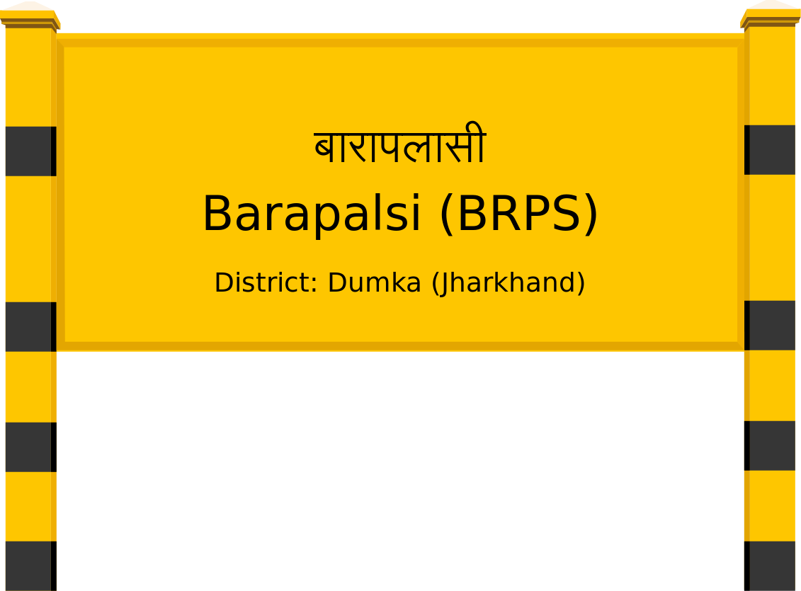 Barapalsi (BRPS) Railway Station