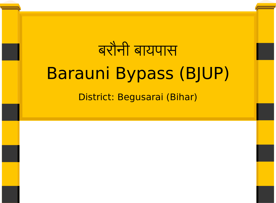 Barauni Bypass (BJUP) Railway Station