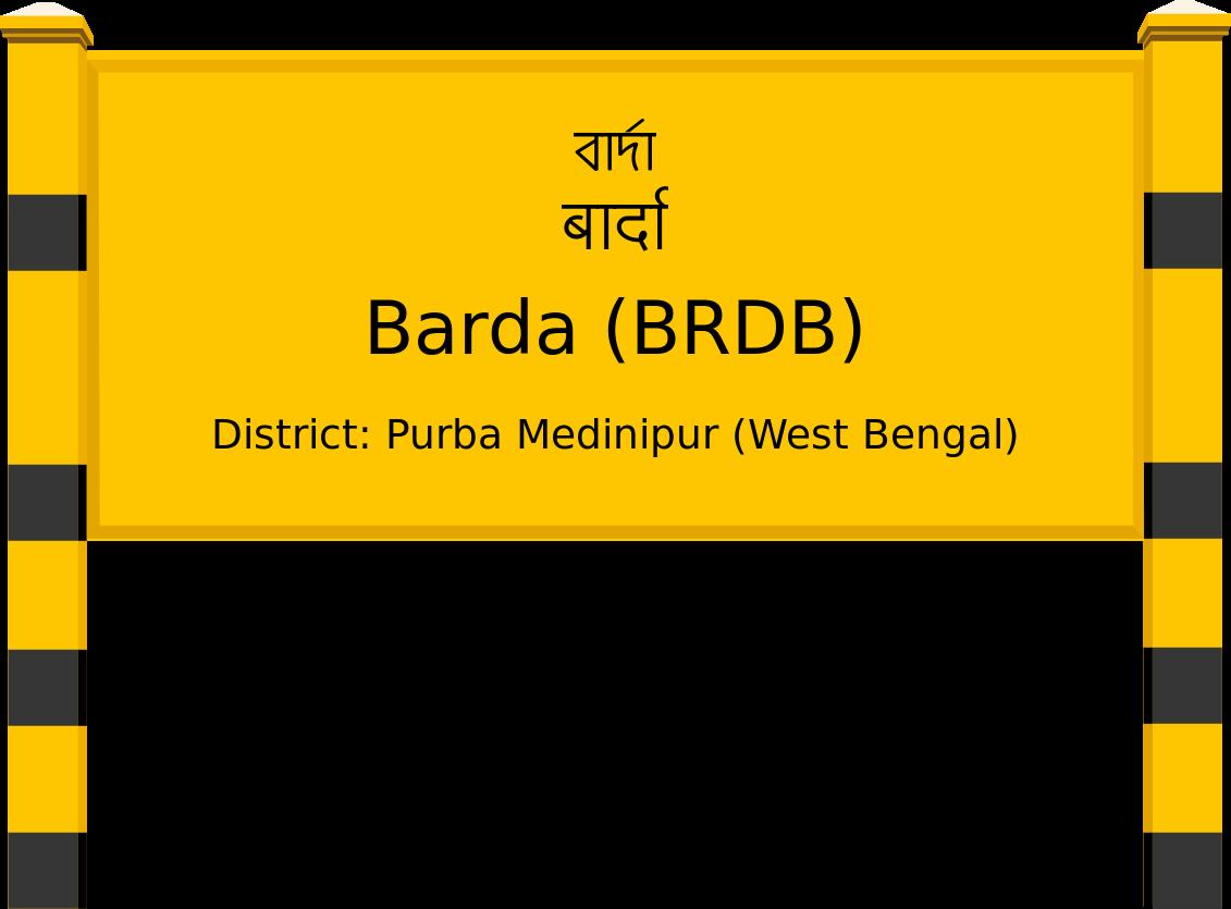 Barda (BRDB) Railway Station