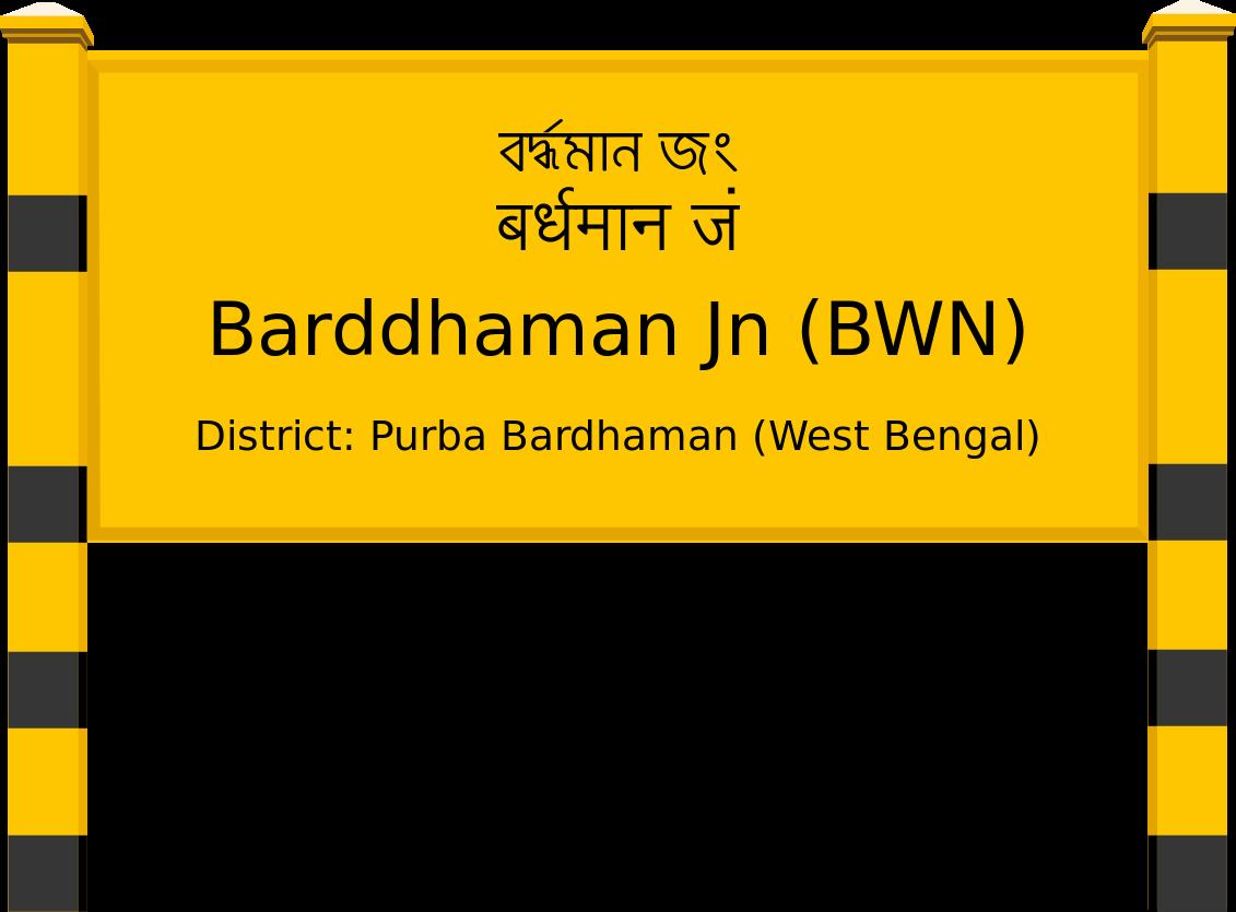 Barddhaman Jn (BWN) Railway Station