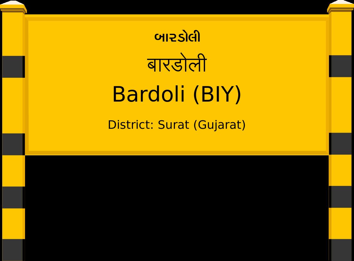 Bardoli (BIY) Railway Station