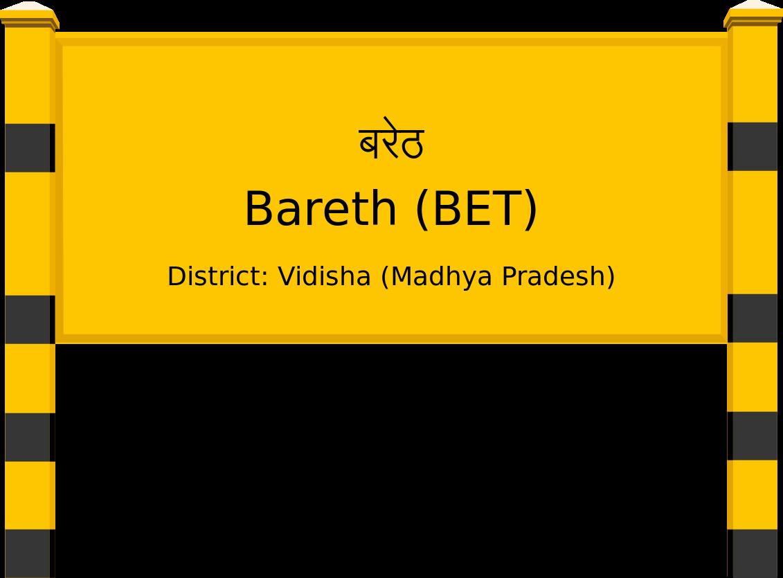 Bareth (BET) Railway Station