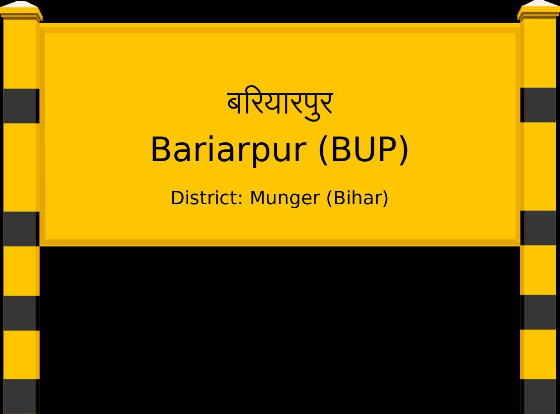 Bariarpur (BUP) Railway Station