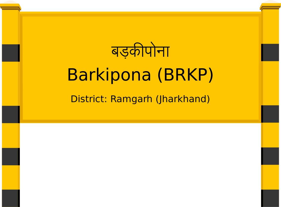 Barkipona (BRKP) Railway Station