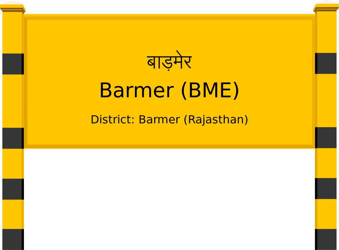 Barmer (BME) Railway Station