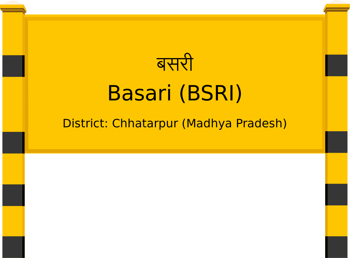 Basari (BSRI) Railway Station