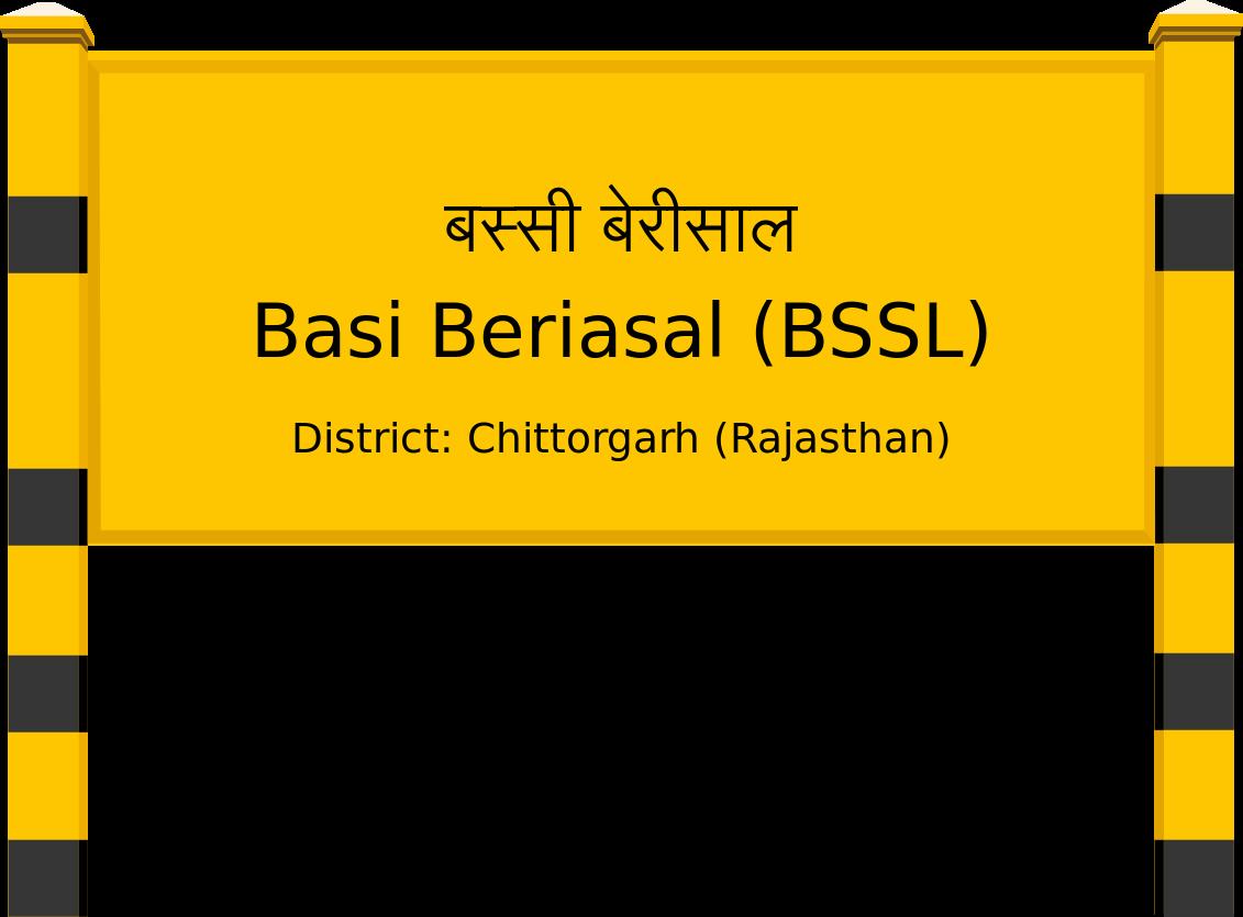 Basi Beriasal (BSSL) Railway Station