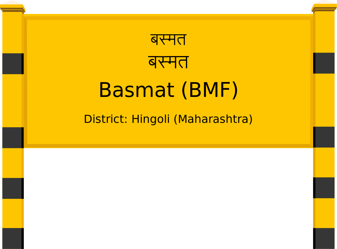 Basmat (BMF) Railway Station