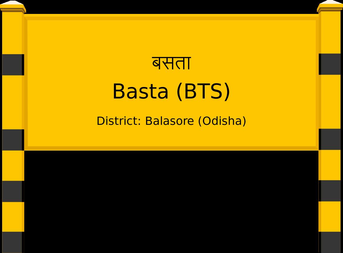 Basta (BTS) Railway Station