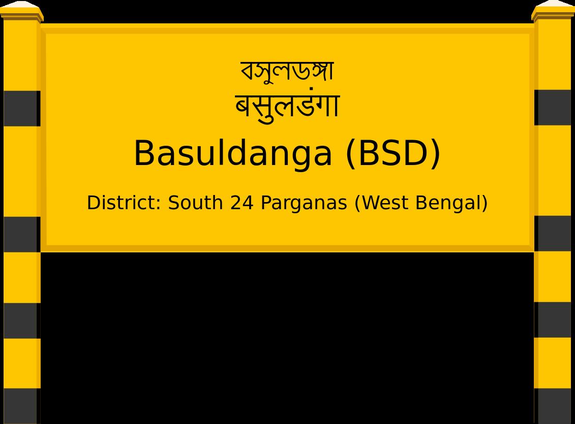 Basuldanga (BSD) Railway Station