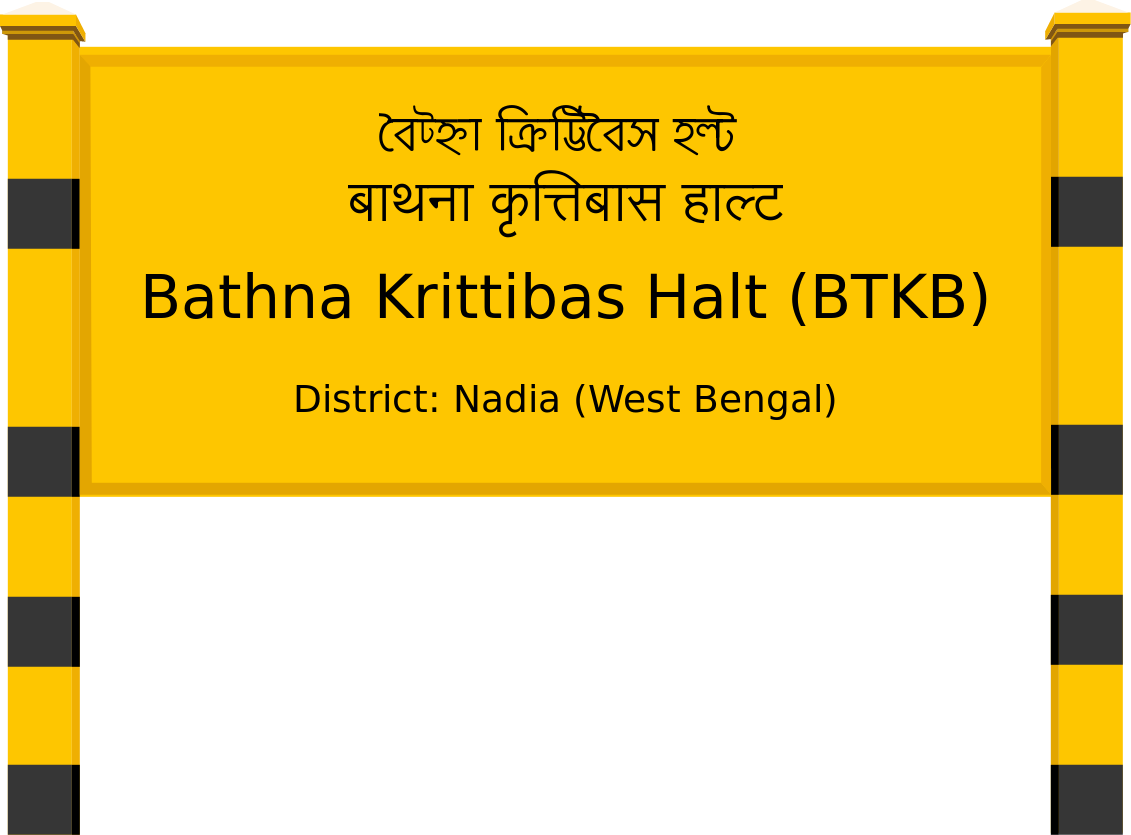 Bathna Krittibas Halt (BTKB) Railway Station