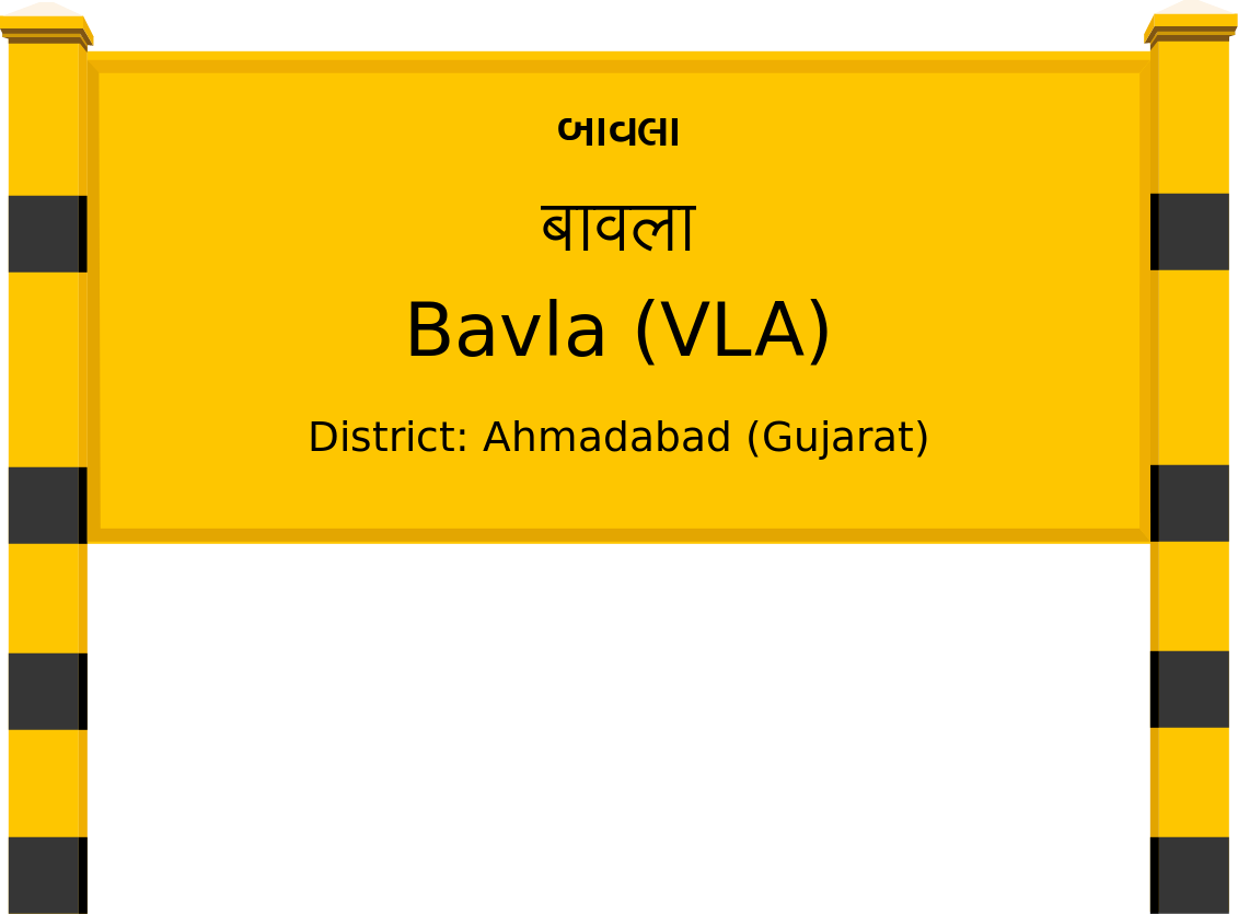 Bavla (VLA) Railway Station