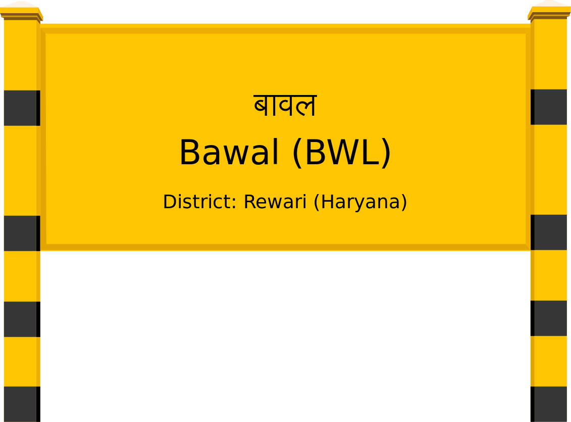 Bawal (BWL) Railway Station
