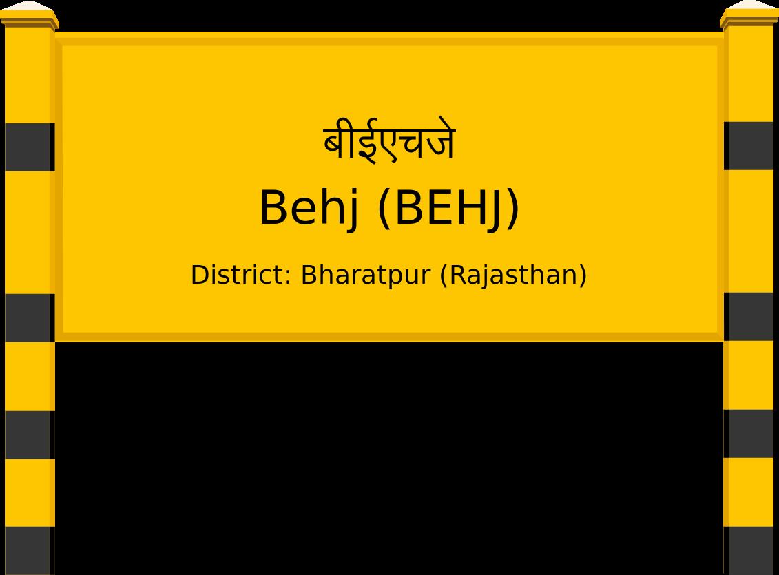 Behj (BEHJ) Railway Station