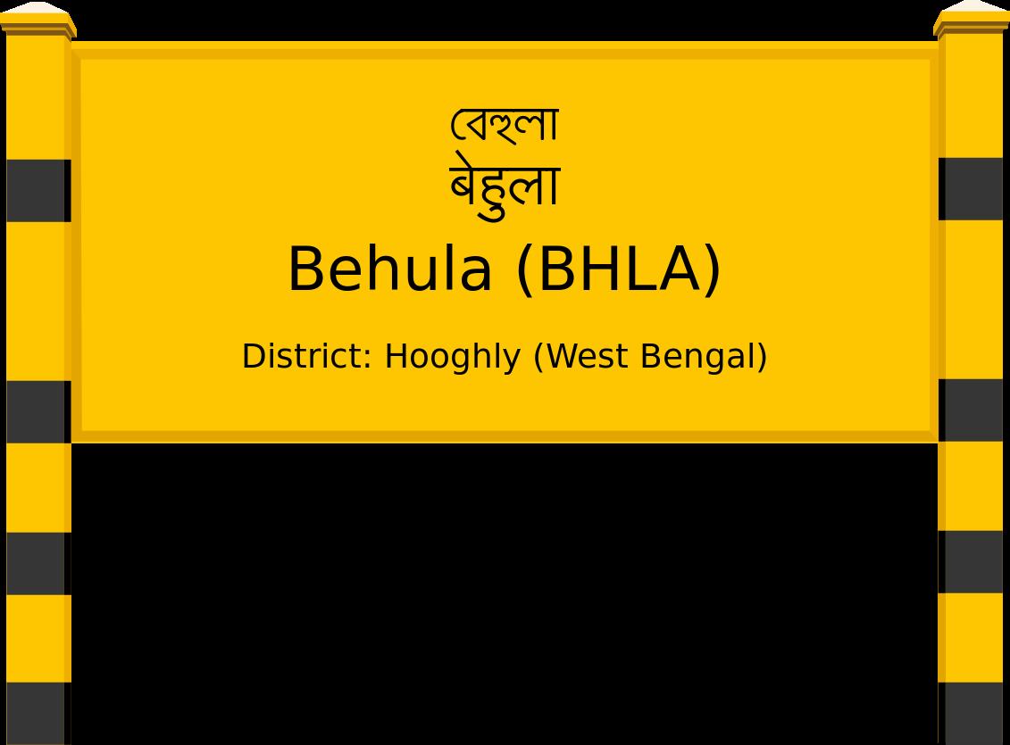 Behula (BHLA) Railway Station