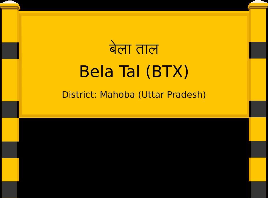 Bela Tal (BTX) Railway Station