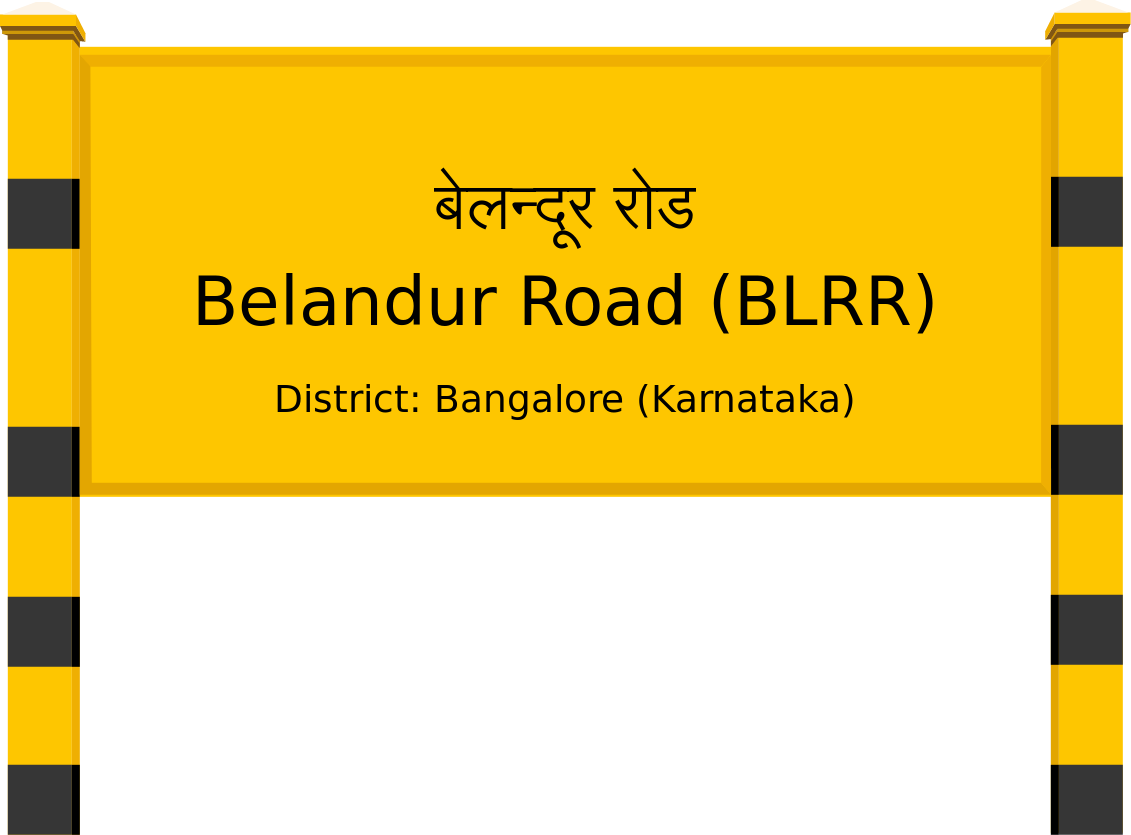 Belandur Road (BLRR) Railway Station