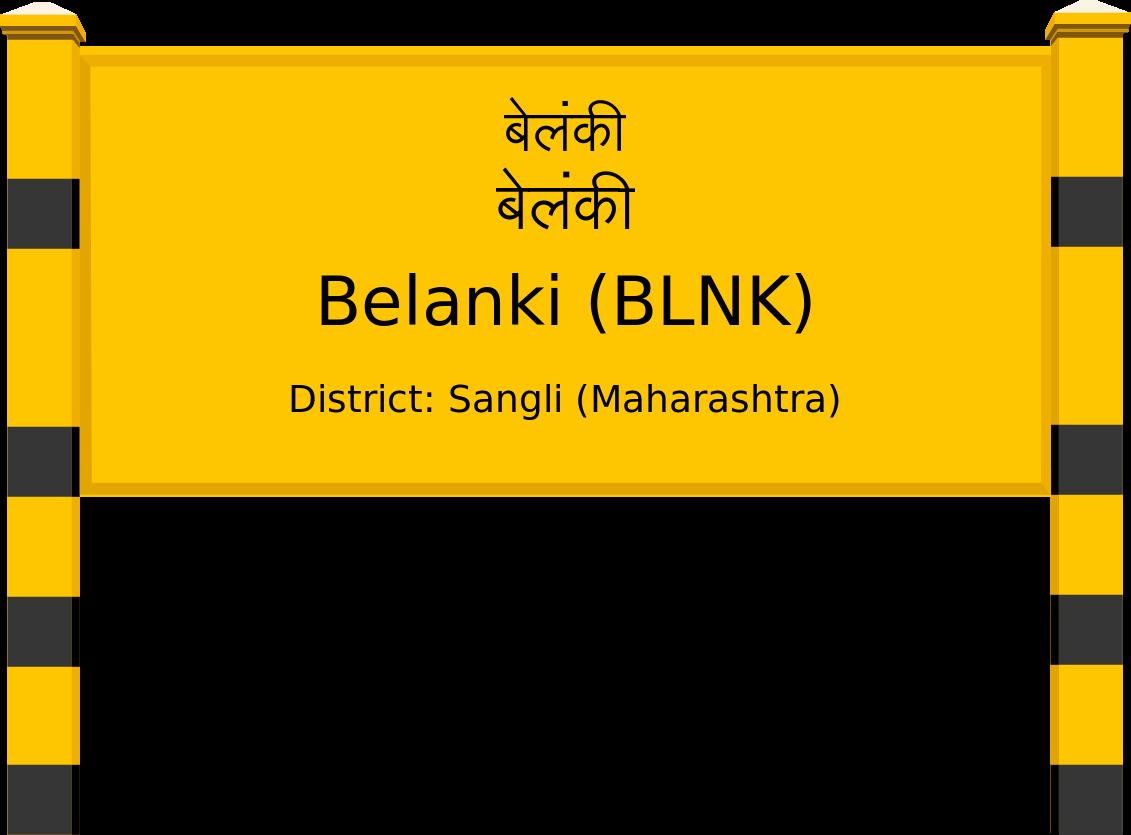 Belanki (BLNK) Railway Station