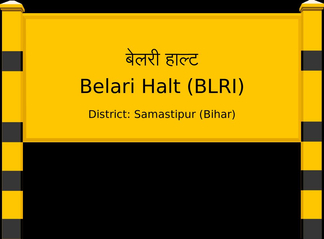 Belari Halt (BLRI) Railway Station