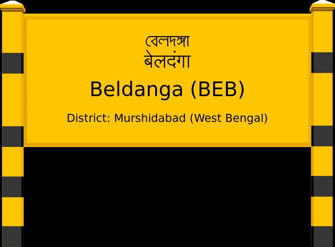 Beldanga (BEB) Railway Station