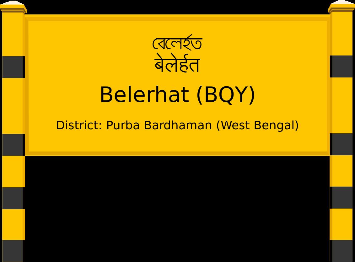 Belerhat (BQY) Railway Station