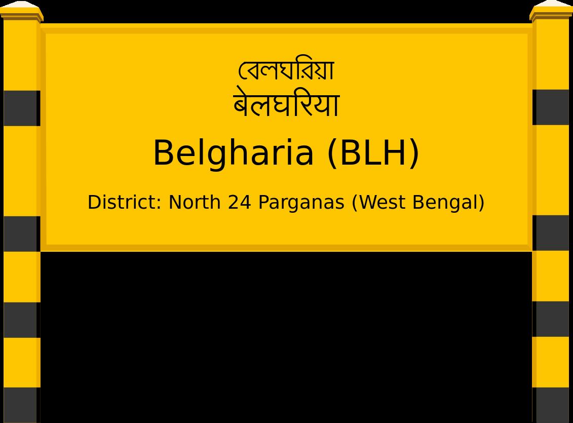Belgharia (BLH) Railway Station