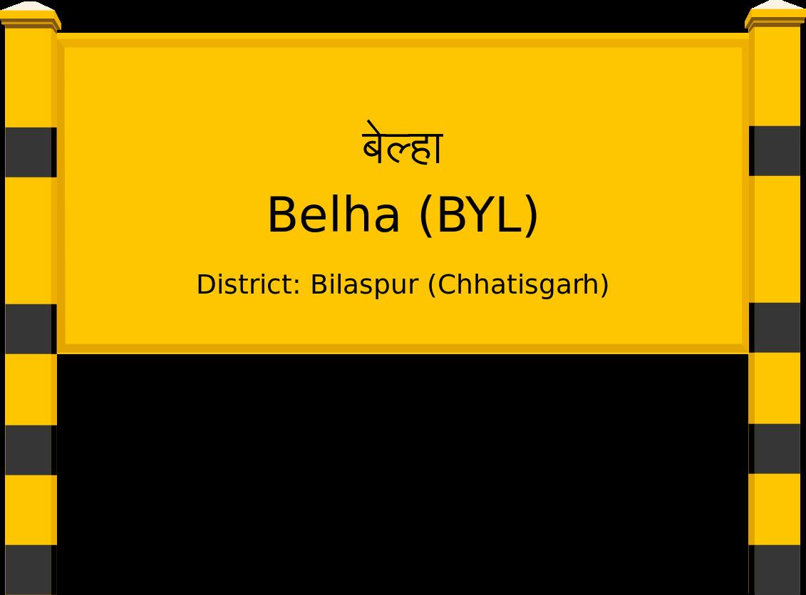 Belha (BYL) Railway Station