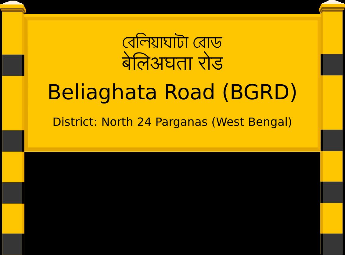 Beliaghata Road (BGRD) Railway Station
