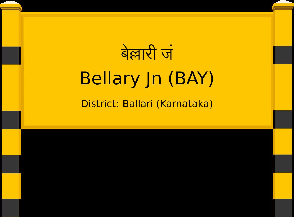 Bellary Jn (BAY) Railway Station