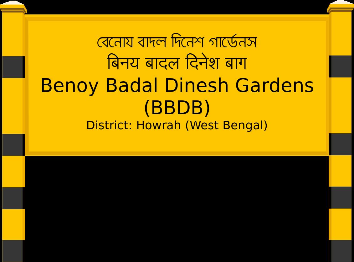 Benoy Badal Dinesh Gardens (BBDB) Railway Station