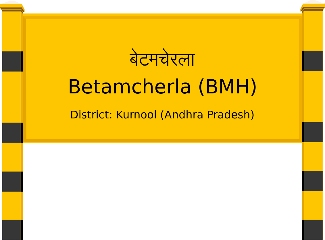 Betamcherla (BMH) Railway Station