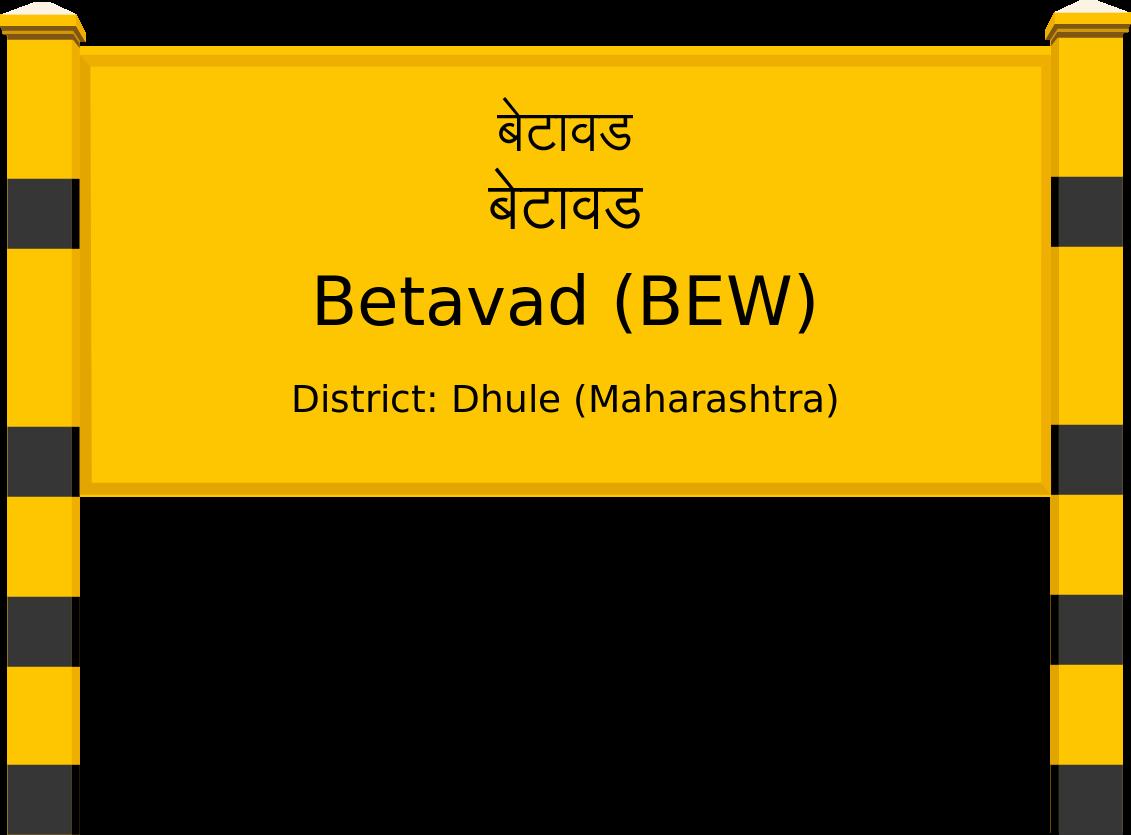 Betavad (BEW) Railway Station