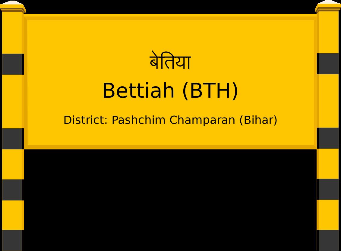 Bettiah (BTH) Railway Station