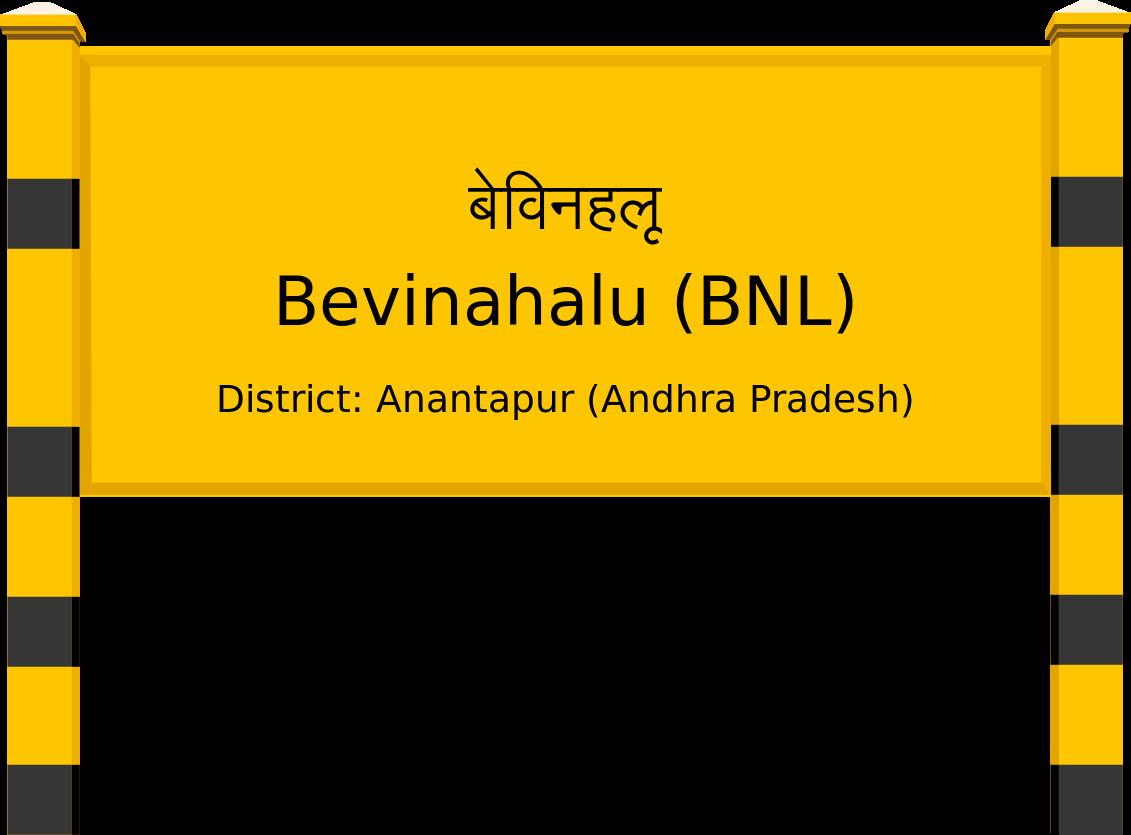Bevinahalu (BNL) Railway Station