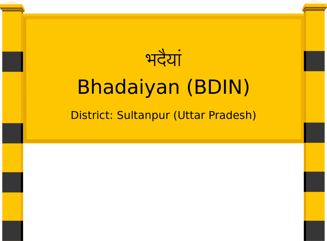 Bhadaiyan (BDIN) Railway Station