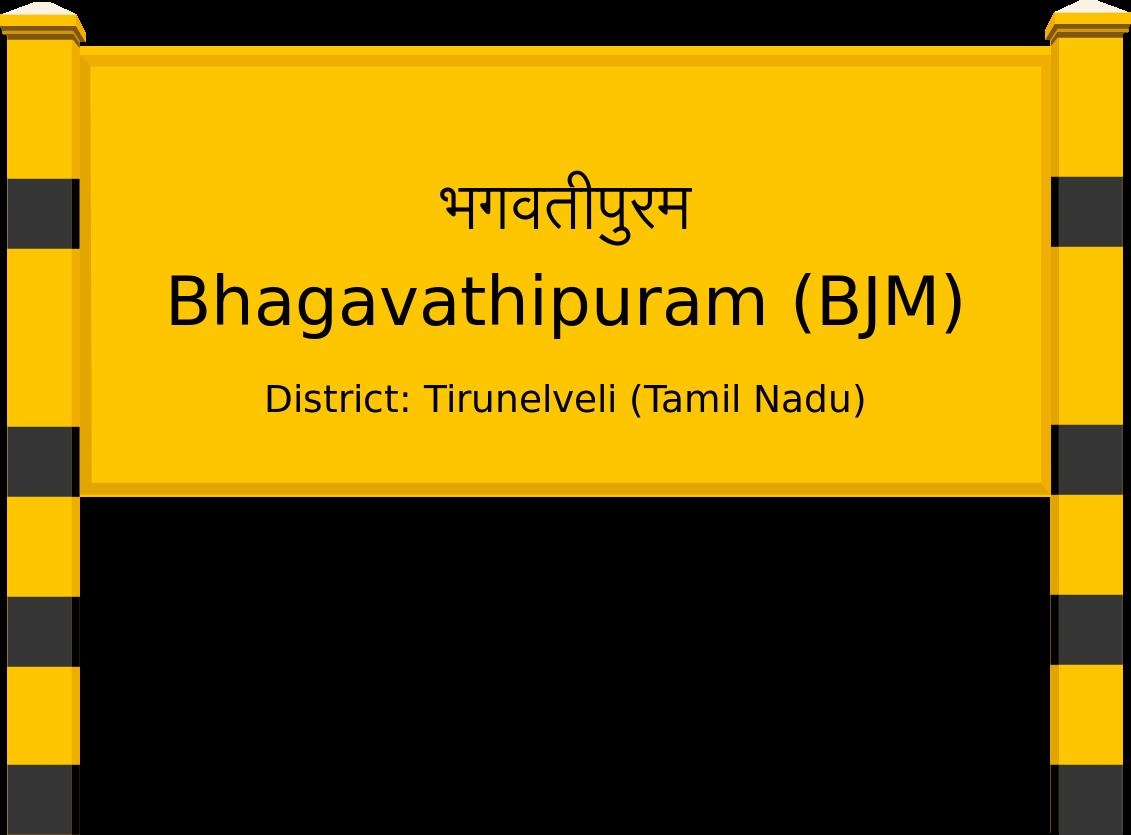 Bhagavathipuram (BJM) Railway Station