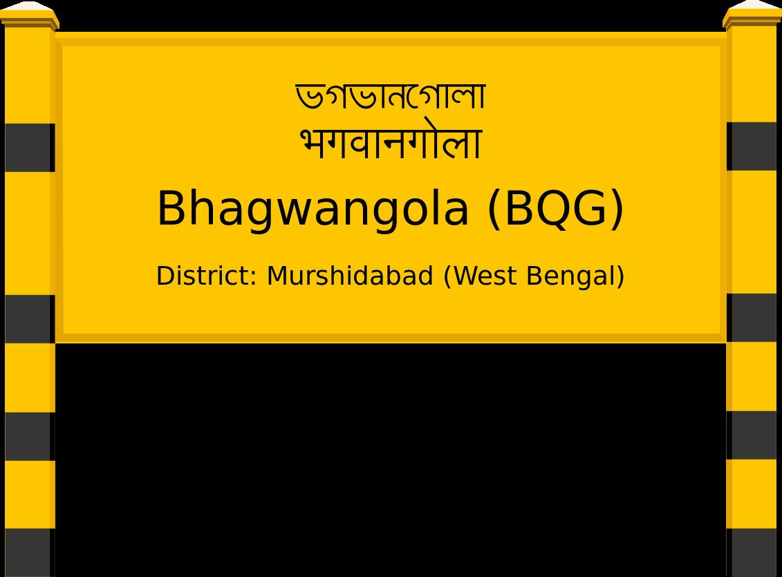 Bhagwangola (BQG) Railway Station