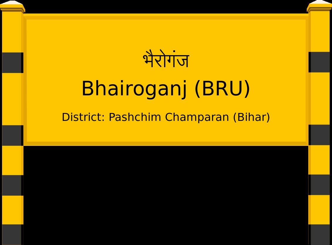 Bhairoganj (BRU) Railway Station