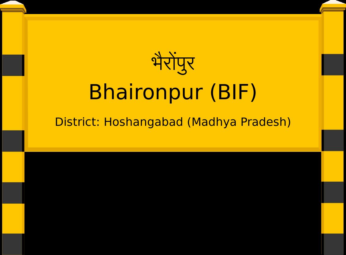 Bhaironpur (BIF) Railway Station