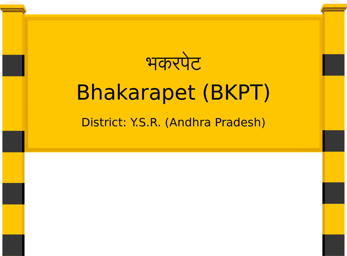 Bhakarapet (BKPT) Railway Station