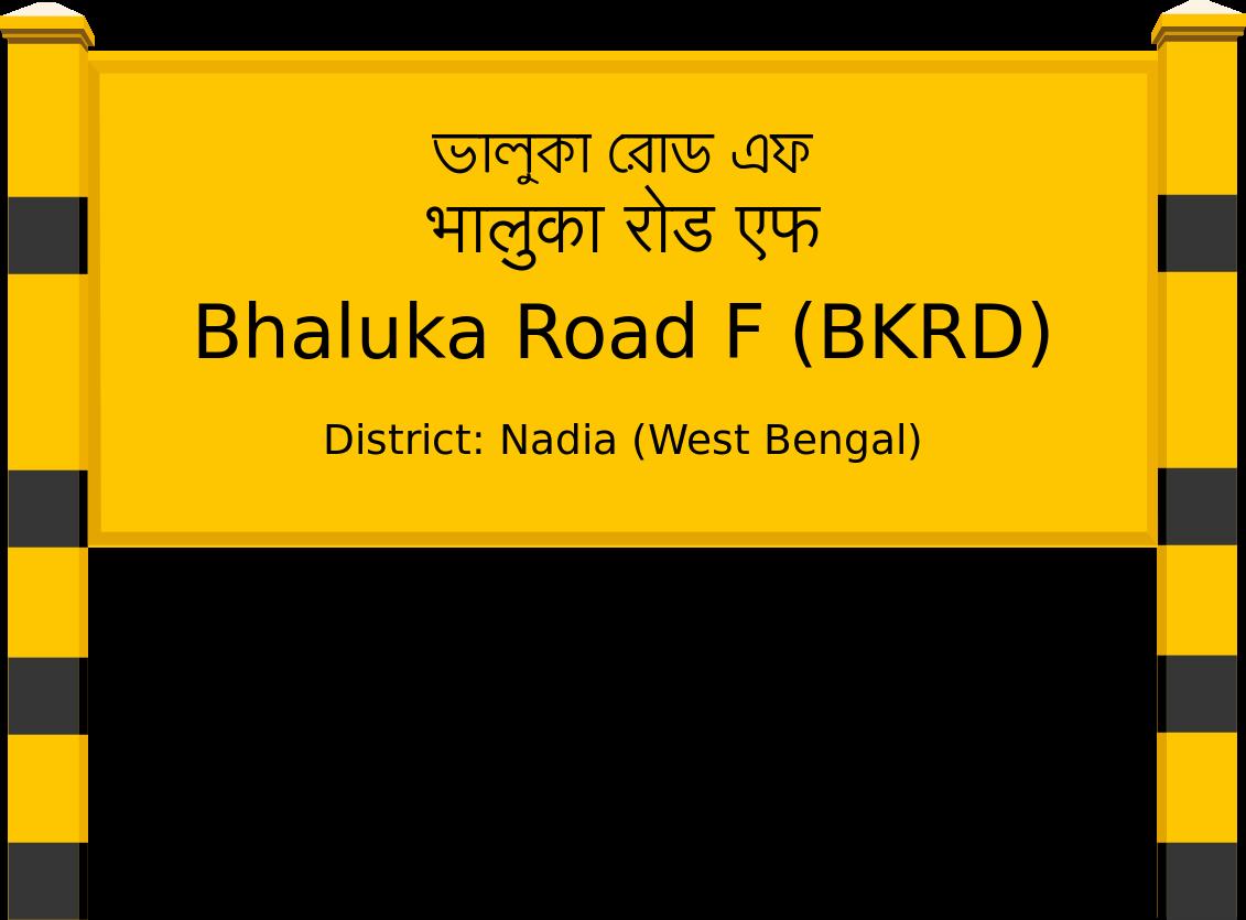 Bhaluka Road F (BKRD) Railway Station