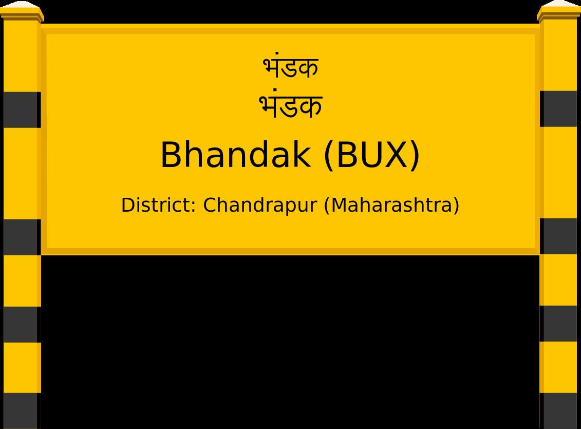 Bhandak (BUX) Railway Station