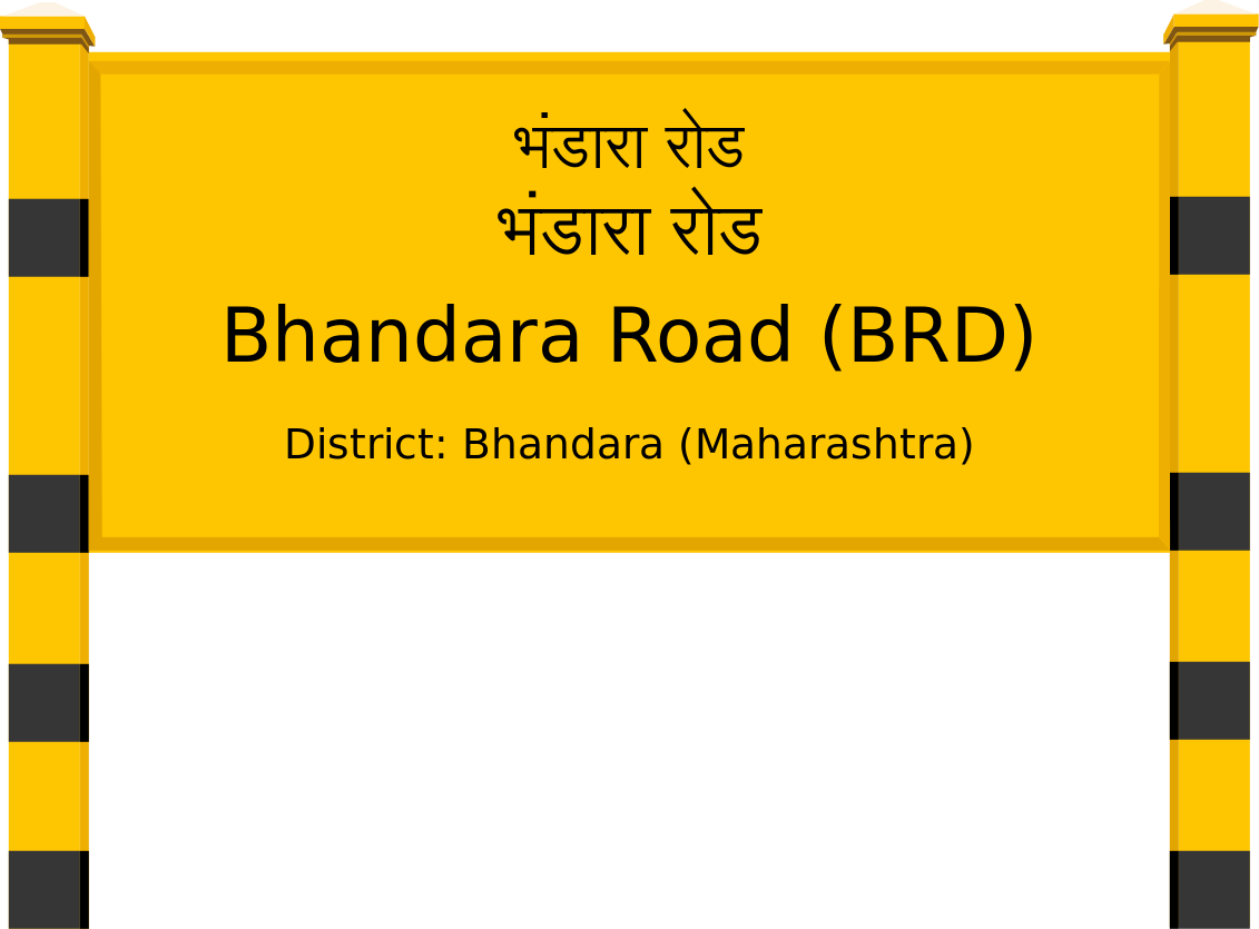 Bhandara Road (BRD) Railway Station