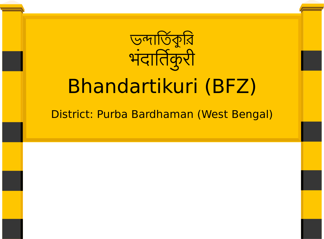 Bhandartikuri (BFZ) Railway Station
