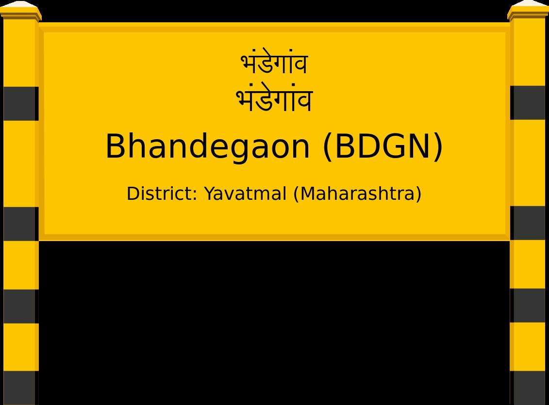 Bhandegaon (BDGN) Railway Station