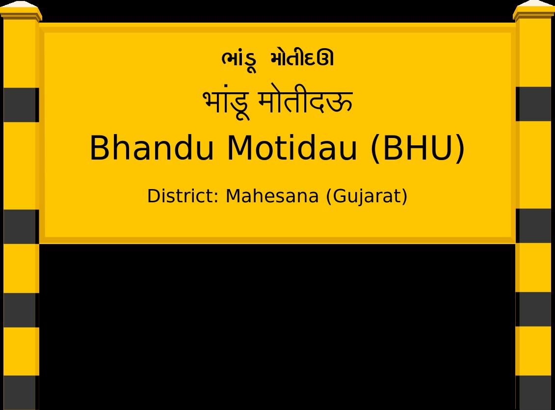 Bhandu Motidau (BHU) Railway Station
