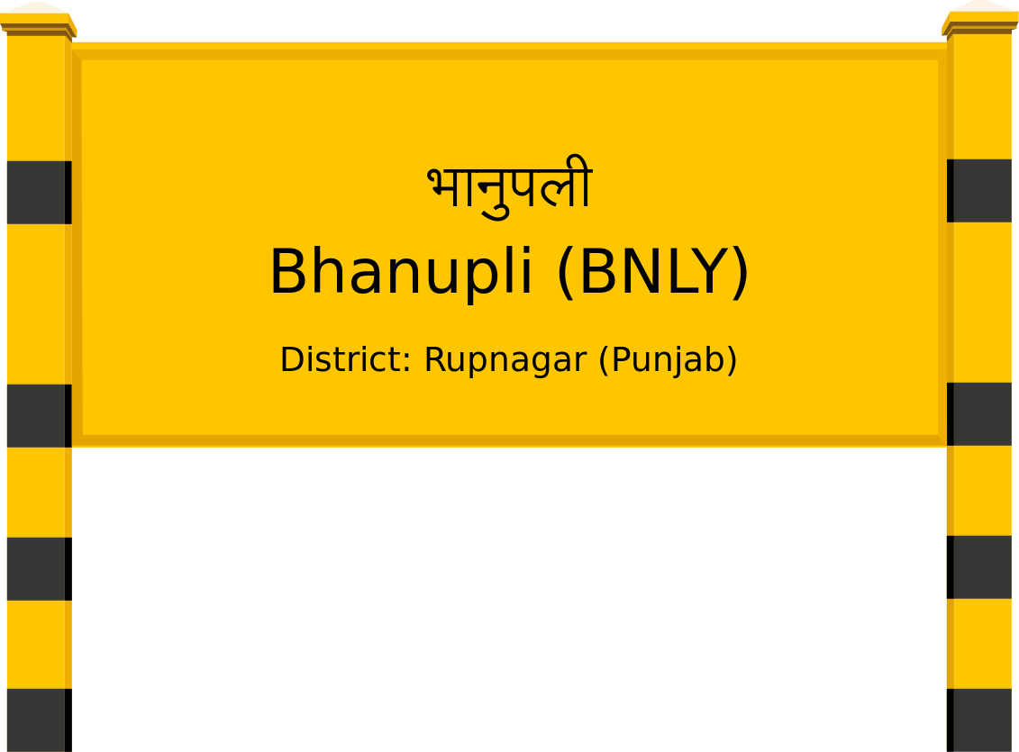 Bhanupli (BNLY) Railway Station