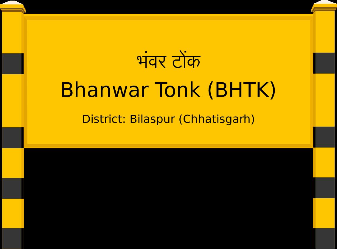 Bhanwar Tonk (BHTK) Railway Station
