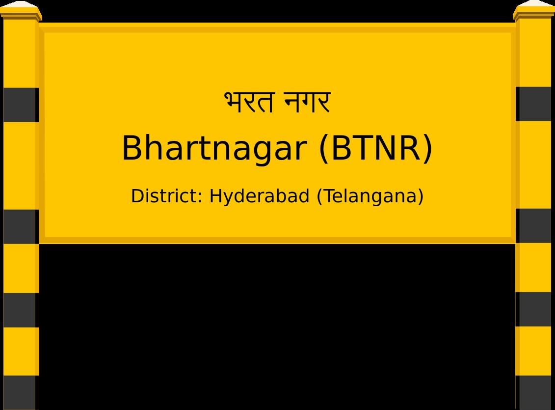 Bhartnagar (BTNR) Railway Station