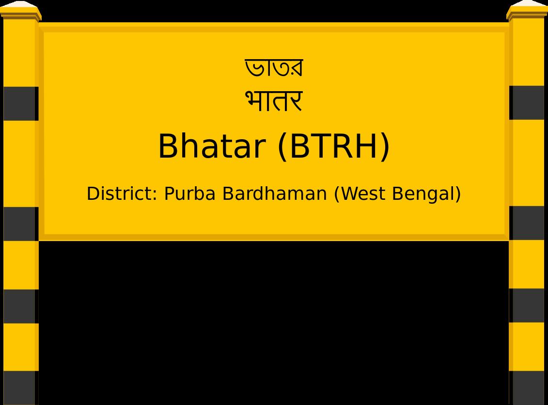 Bhatar (BTRH) Railway Station